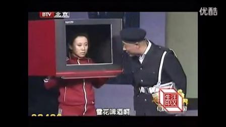 最新一期《欢乐喜剧人》程野 刘小光 郝莎莎 丫蛋 宋小宝《换家电》小品大全