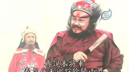 天师钟馗金超群版2_天师钟馗1995年版(金超群主演)