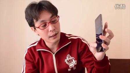 日本物販 日版華為Mate7 聯通4G 標準版 僅售22XX元 視頻欣賞2