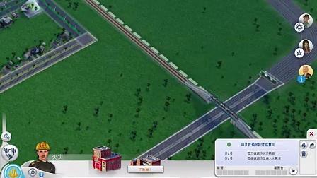 模拟城市5:未来之城