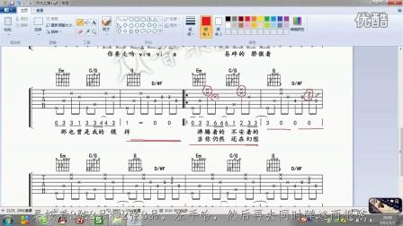 """""""豆哥""""民谣吉他教学第24课《如何看 平凡之路>的吉他谱》"""