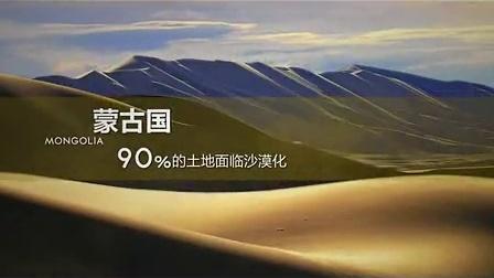 纪实频道公益宣传片-环保