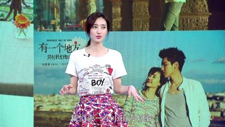 """""""素颜女神""""王丽坤做客本期《优酷全明星》"""