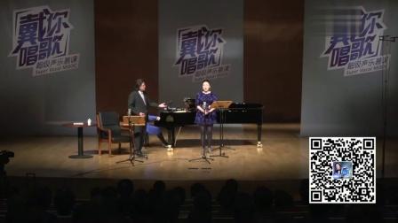 戴你唱歌技巧训练 - 3023视频 - 3023.com