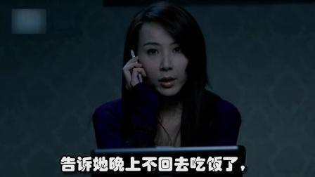 唐唐神吐槽:最失控的女神 109