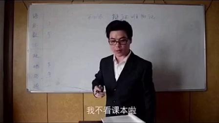 网友模仿高中老师。。。。哪句勾起了你的回忆!