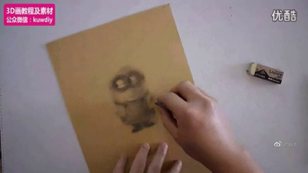 【纸上铅笔手绘3d立体画教程】小黄人