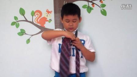 领带系列:第四辑---半温莎(十字结)领带打法视频教程