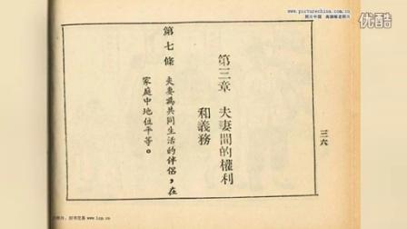 1951年我国第一部婚姻法