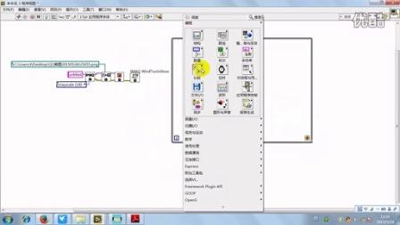使用labview显示图像的强度图,并将所选择部分截选出来,在另外一个窗口显示