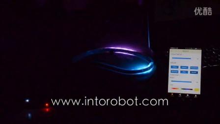 IntoRobot Atom幻彩灯条