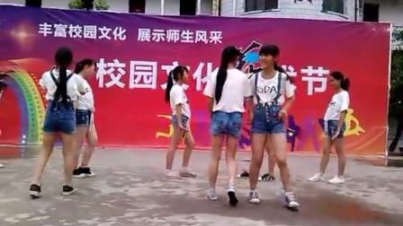 连滩学生视频舞蹈:那年的我们-音乐-3023视高山中学书法图片