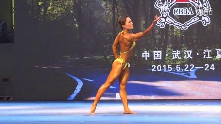 2015年全国健美竞标赛女子163以上健体表演