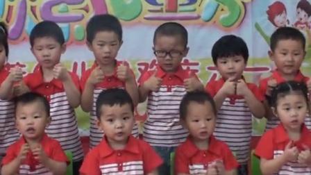 09小班手指游戏(芳芳幼儿园2015年欢庆六一)