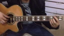 刘明湘版《飘洋过海来看你》吉他前奏示范