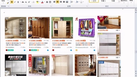 现代风格-两室一厅卧室效果图之1户型分析与grg异形墙体建模