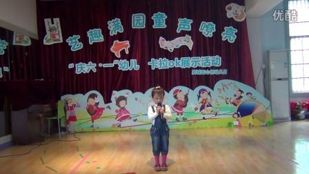 幼儿园歌唱比赛
