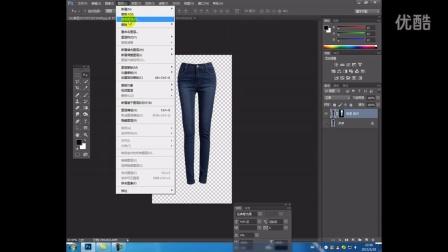 淘宝美工教程 女裤平铺效果制作 ps女装海报设计制作演示 photoshop