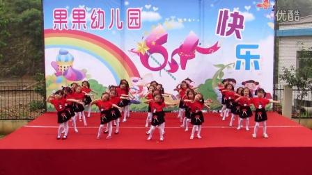 广水市长岭镇果果艺术幼儿园2015六一舞蹈《舞动奇迹》大班
