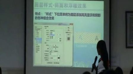 《创意拼图》高一通用技术教学视频-福田区华强职校贺晓亮