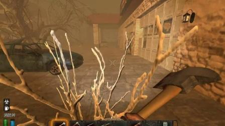 七日杀,7 Days to Die,七日殺,Indie Game,独立游戏
