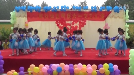 2015年亳州市古井镇柳行幼儿园六一