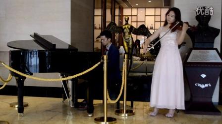 我的祖国 小提琴 钢琴合奏