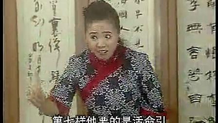 山东梆子官箴碑全剧