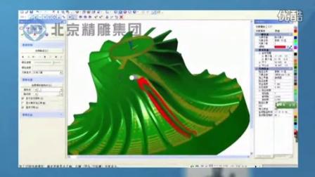 JDSoftSurfMill7.0:模具设计及制造软件投影图绘制头度偏90刀图片