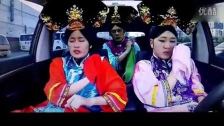 中国版蛇精病车内cosplay 呈现各种经典