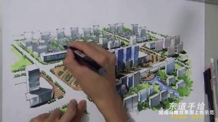 东道手绘教学视频