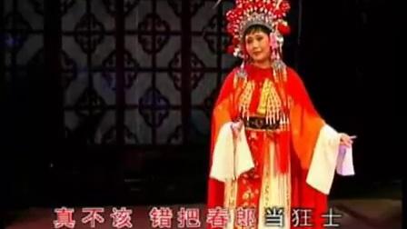 潮剧《张春郎削发》选段:得容宽时且容宽_标清