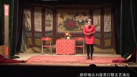 五华客家地方戏---《浪子成才》(完整版)