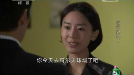 韩剧微笑妈妈+笑吧妈妈全集国语