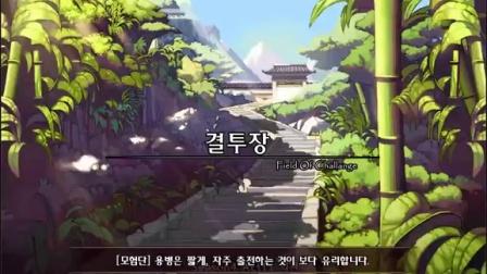 郑钟民1800分段蓝拳的日常PK 15.6.7