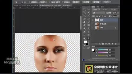 ps基础教程钢笔抠图美女面具制作