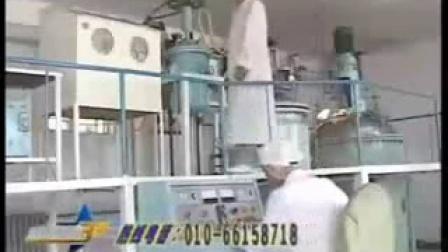 食用菌液体菌种工厂化栽培上产 在线观看_高清视频食用菌shiyongjun