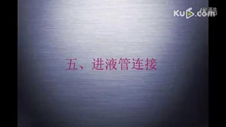 液体菌种如何偿液体菌种接种器流水线半自动接� 在线观看_高清视频食用菌shiyongjun