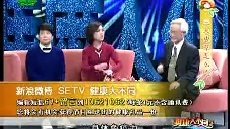 虫草的正确吃��三大虫草怎么吃健康大不同_高清视频食用菌shiyongjun