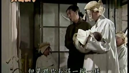[韩剧][六個孩子]01[国语中字]
