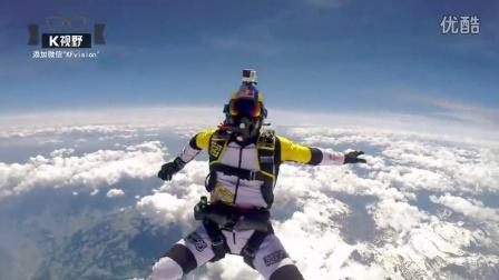 90秒看牛人飞跃阿尔卑斯山