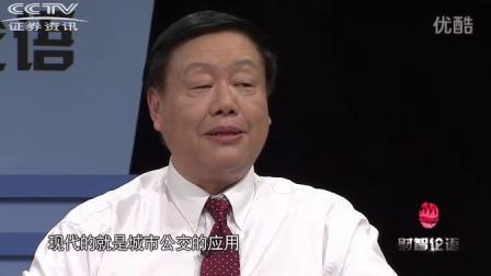 证券资讯台标_轻信一块钱租婴儿车被骗千元押金_武汉资讯_