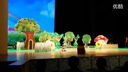 幼儿童话剧《迷路的小蚂蚁》_标清