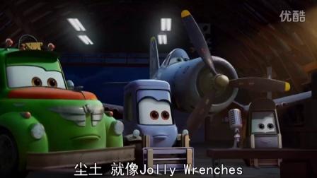 【飞机总动员】粤语_8