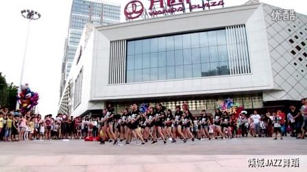 郑州韩舞上和下【倾城JAZZ音乐】-视频-30舞蹈开场v韩舞图片