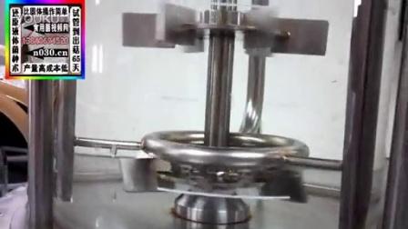 液体菌种培养搅拌式透明发酵罐�l酵槽食用菌shiyongjun