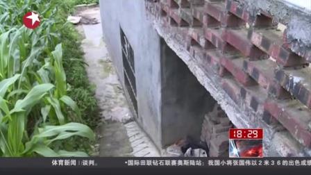 贵州4留守儿童喝农药自杀