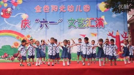 安阳金色阳光幼儿园07.舞蹈:左手右手