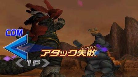 大怪兽格斗第一季13_大怪兽格斗终极竞技场dx奥特战士大集结