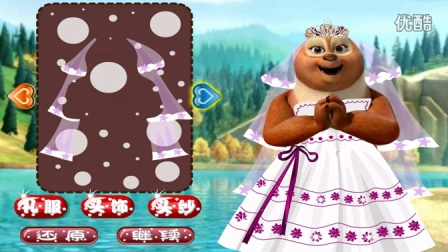 《熊出没之熊大与翠花的婚礼》熊大都到结婚年龄了呀,熊二杂没来当